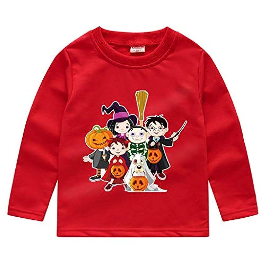 深い等々花束ハロウィン あかちゃん 衣装 いしょう 子供 漫画 パンプキン Tシャツ セーター トップ 子供用 長袖 ハロウィン セーター おしゃれ メンズ セーター ゆったり (赤, 130(4-5歳))