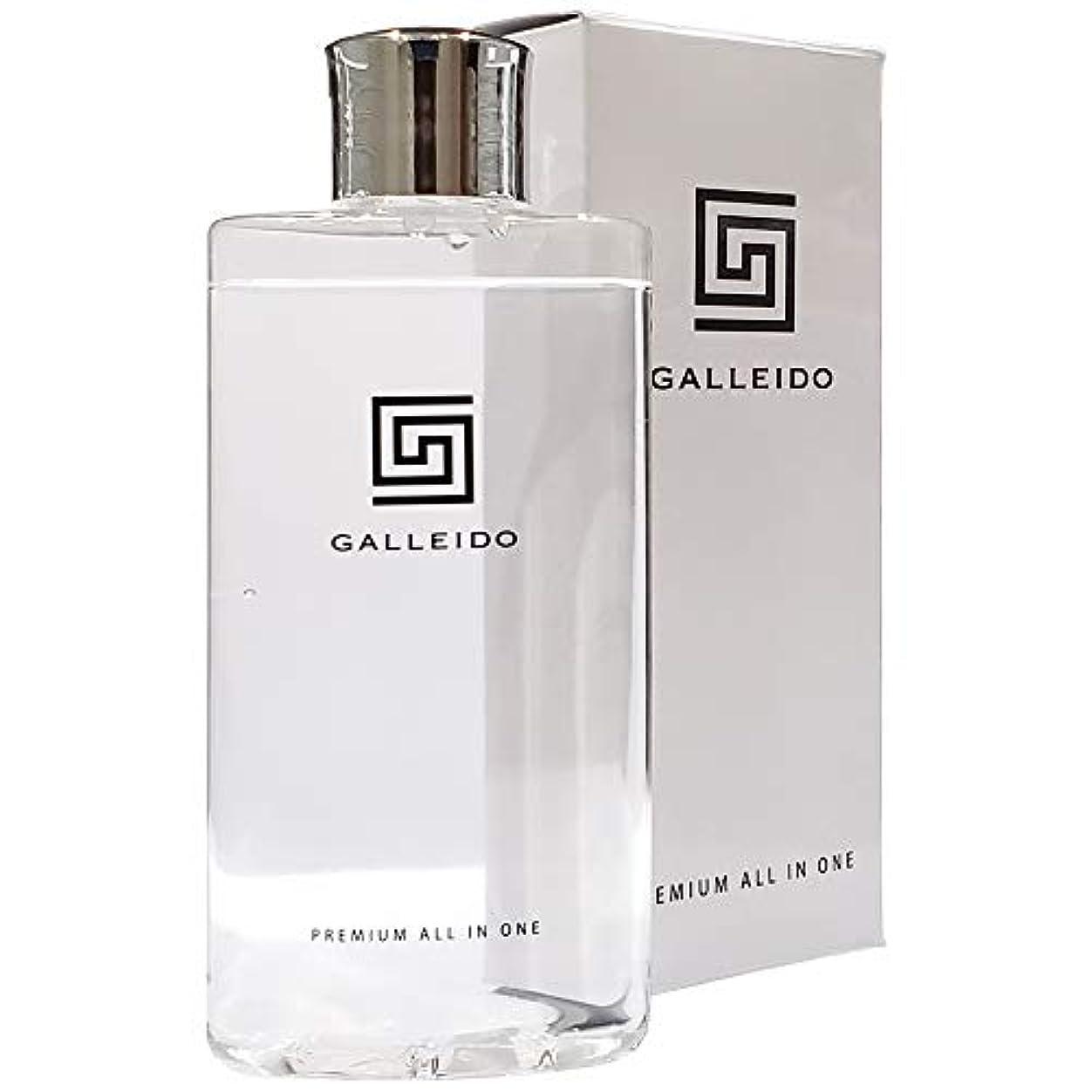 熟した赤字記念日GALLEIDO PREMIUM ALL IN ONE(ガレイド プレミアム オールインワン化粧水)(メンズコスメ 男性 化粧水)(単品)