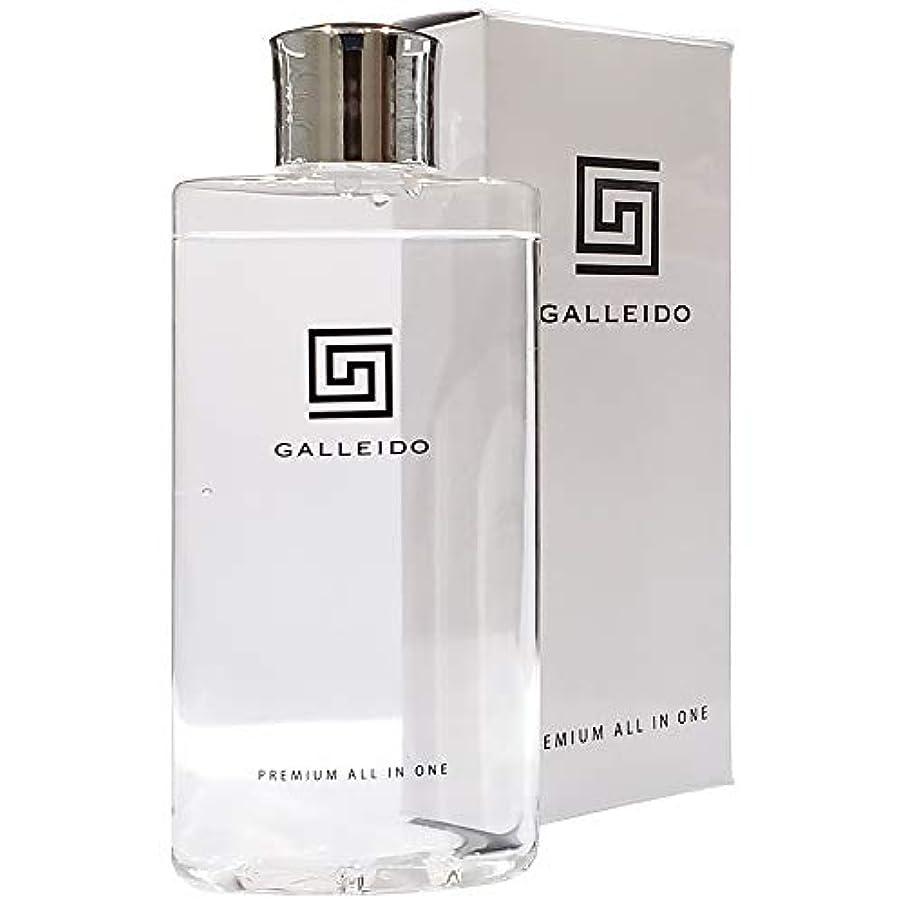 高価なあさりうなずくGALLEIDO PREMIUM ALL IN ONE(ガレイド プレミアム オールインワン化粧水)(メンズコスメ 男性 化粧水)(単品)