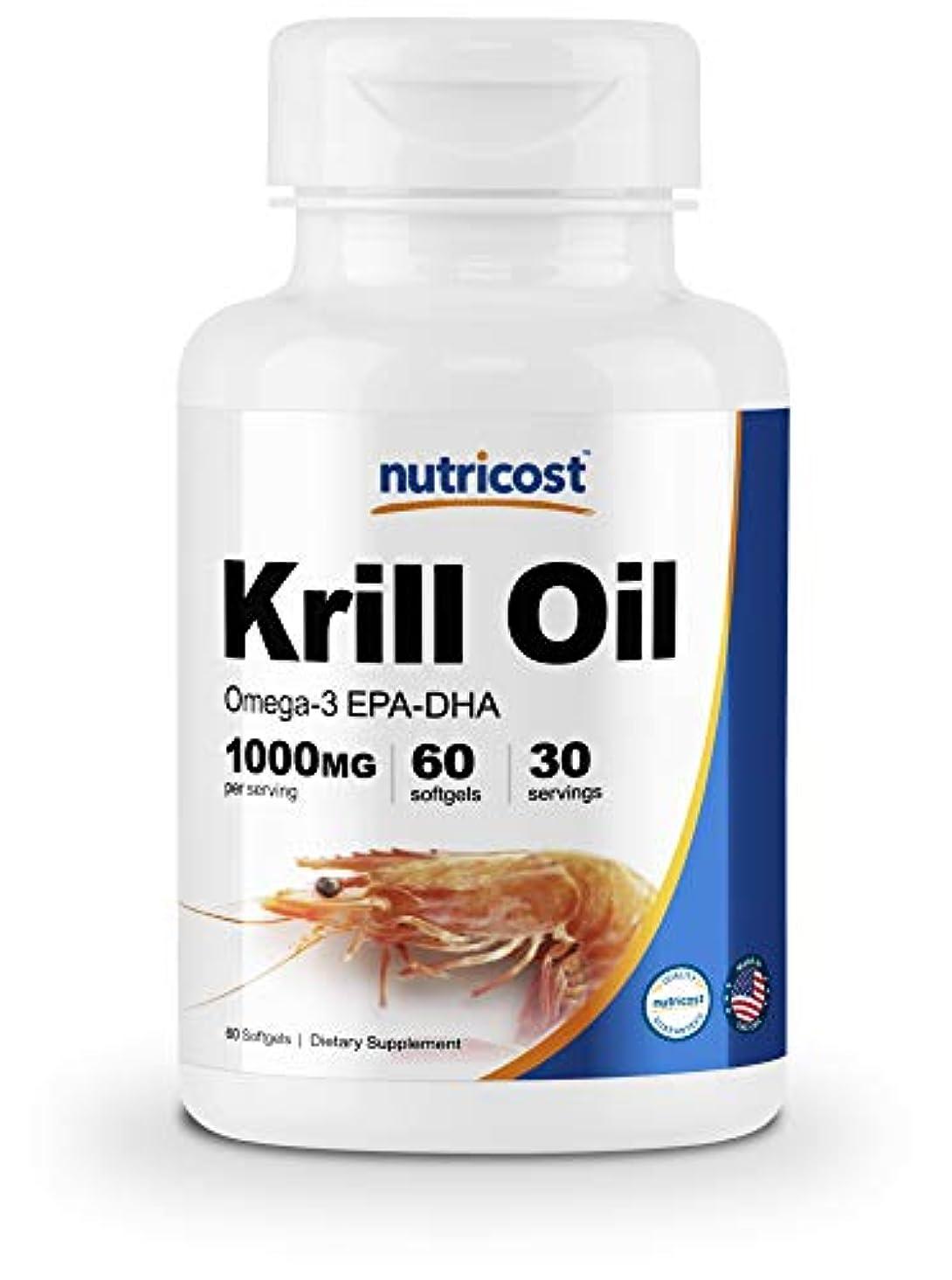 せせらぎモディッシュまろやかなNutricost オキアミ油 (1000mg)、 60ソフトカプセル、オメガ3脂肪酸 (エイコサペンタエン酸 - EPA+ドコサヘキサエン酸 - DHA)