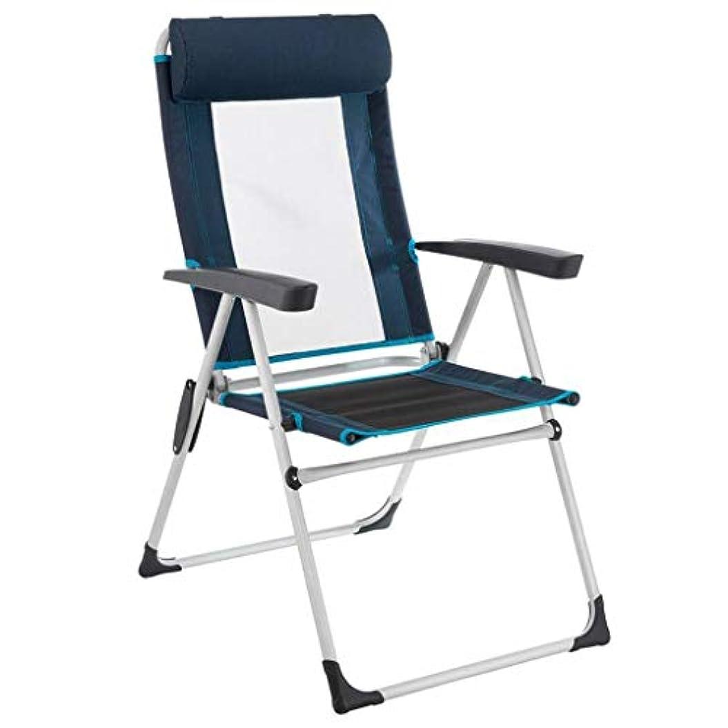モンゴメリー盆地海里CATRP ブランド 折りたたみ椅子 ヘッドレスト付き ヘビーデューティ ポータブル アームチェア アウトドア ピクニック 余暇 ラウンジチェア、2色 (色 : 青)