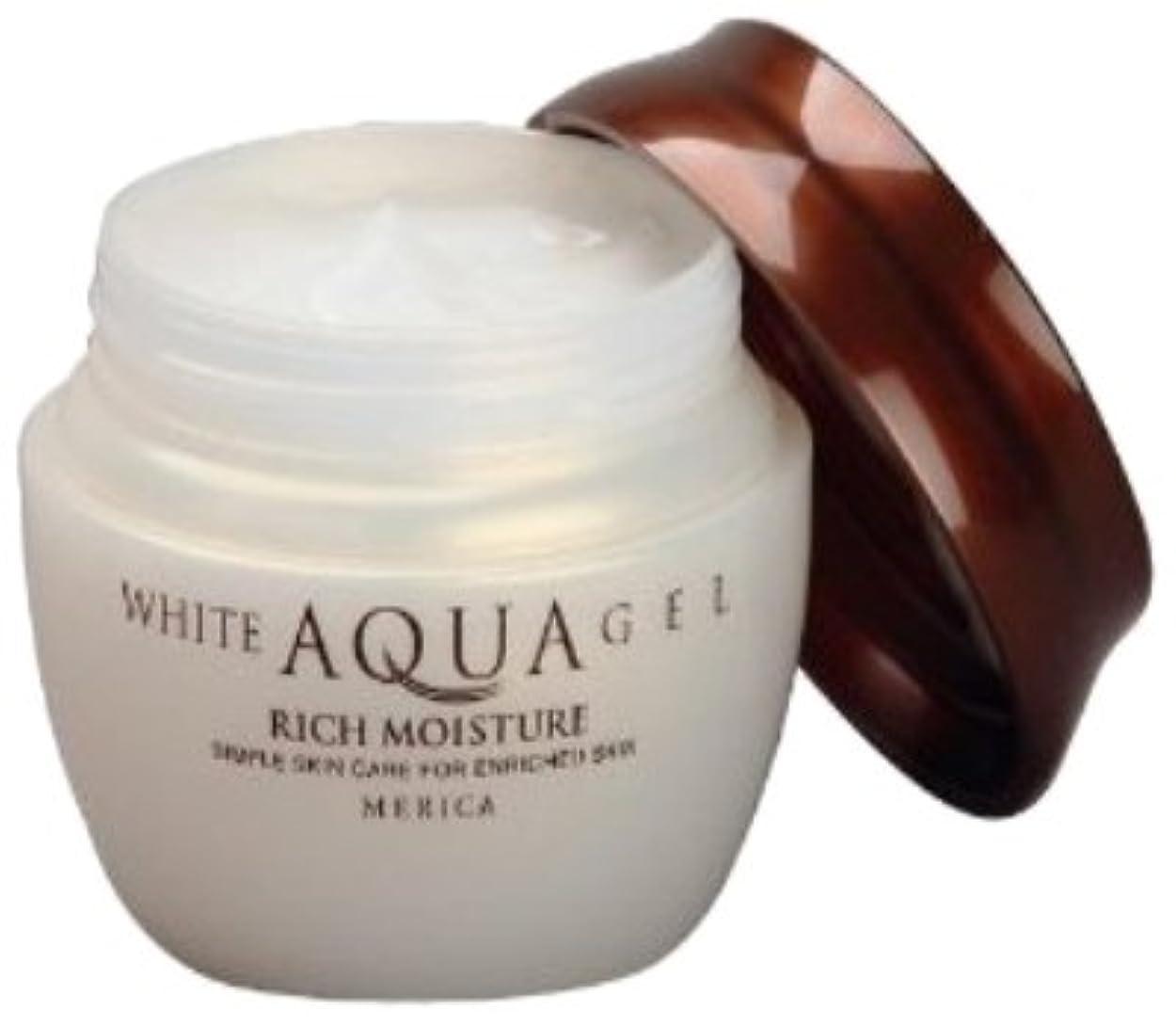 顎抑止する行商メリカ 薬用ホワイトアクアゲル リッチモイスチャー150g