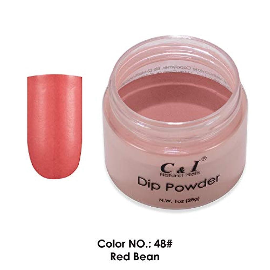 独創的スポンジ提唱するC & I 浸漬パウダーカラーNo.048 Red Bean レッドカラーシステム