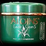 アロインスオーデクリームS 185g ×2セット