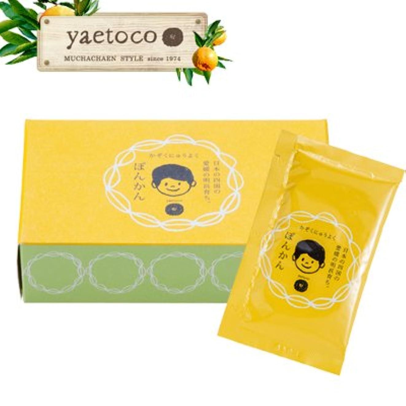 散逸保証金栄養yaetoco 家族入浴料 ぽんかん (50g×5包入り)
