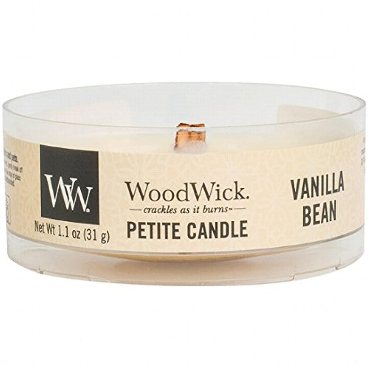 トリプルぎこちない太いWoodWick(ウッドウィック) プチキャンドル 「 バニラビーン 」(WW9030518)