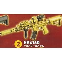 カプセルQミュージアム 戦え!ドクロマン タクティカルアームズ DEVGRU [2.リカバリーカスタム HK416D](単品)