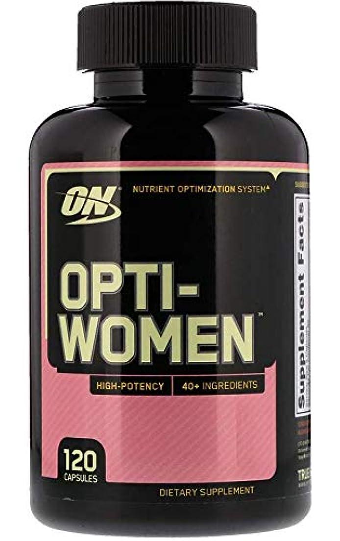 力学生命体強調するOptimum Nutrition, オプティウーマン、120カプセル [並行輸入品]