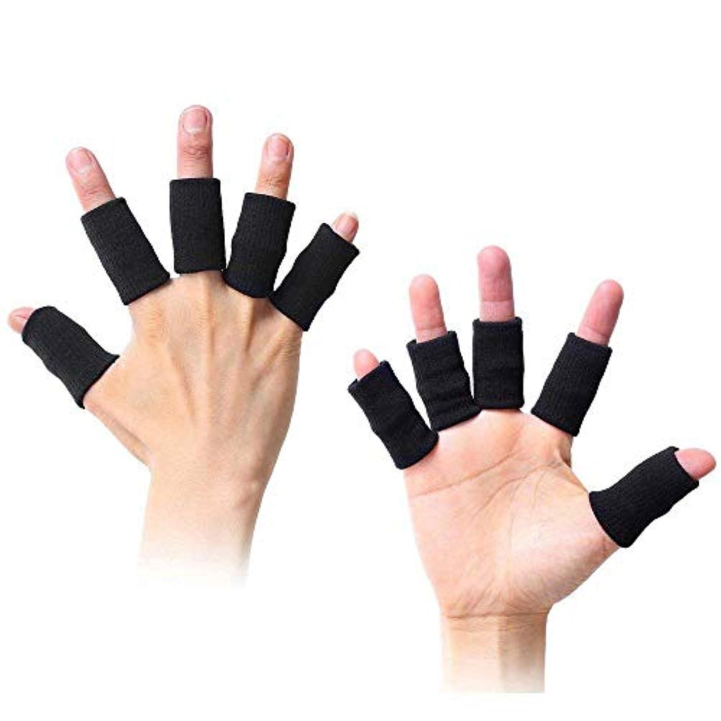 抗議マーガレットミッチェルアクロバット10ピース伸縮性指プロテクタースリーブ、スポーツ弾性関節炎トリガーブレース、ナックル圧縮プロテクター防止カラス