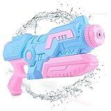 水鉄砲 最強 超強力飛距離 8m ウォーターガン 水ピストル 若い女の子 かわいいピンク 夏の定番 水遊び プール 子供 高性能 おもちゃ 水撃ショット