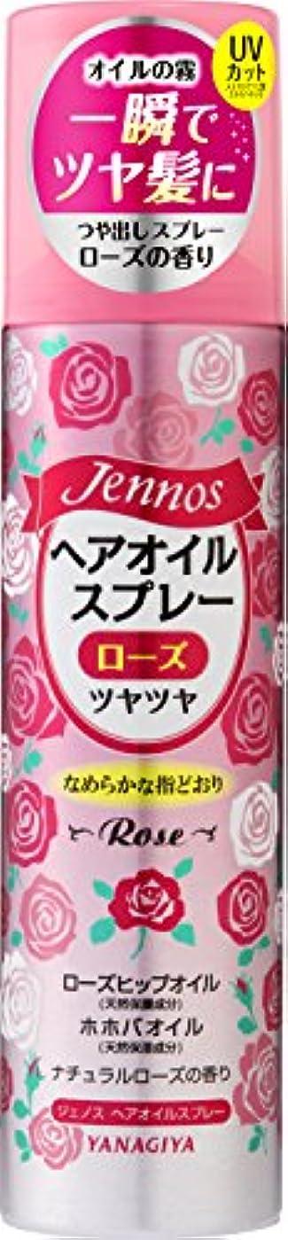講堂掃く非効率的なジェノス ヘアオイルスプレー ローズ