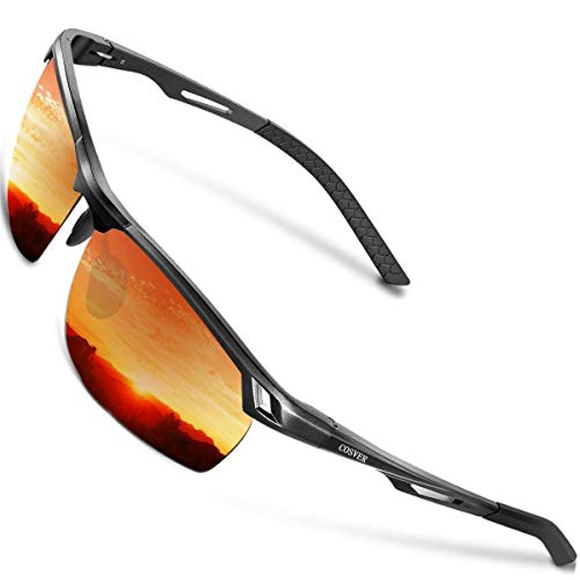 高齢者出発する謝罪するCOSVER 偏光サングラス 偏光グラス メンズ 超軽量メタル UV400 紫外線カット 運転/野球/自転車/釣り/ランニング 男女兼用
