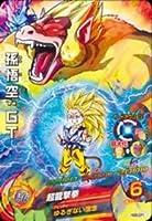 ドラゴンボールヒーローズ/GM6弾/CP/HG6-CP1/孫悟空:GT/超龍撃拳