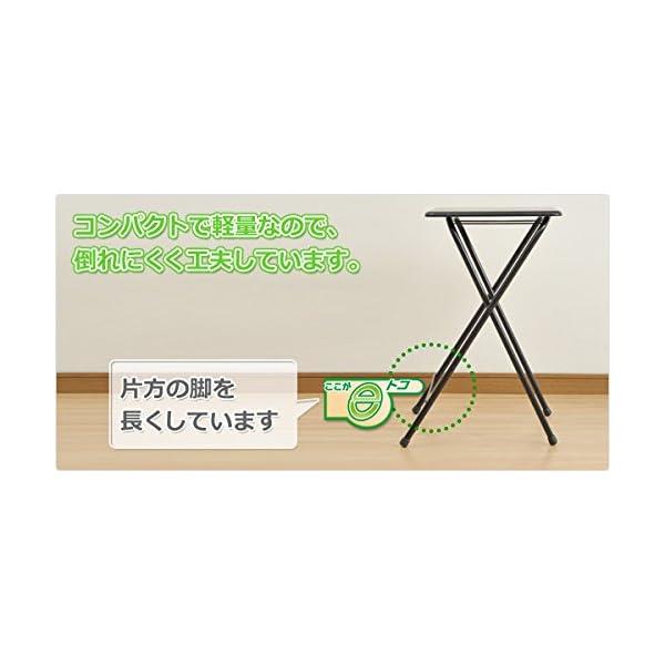 山善(YAMAZEN) テーブル ミニ 折りた...の紹介画像5