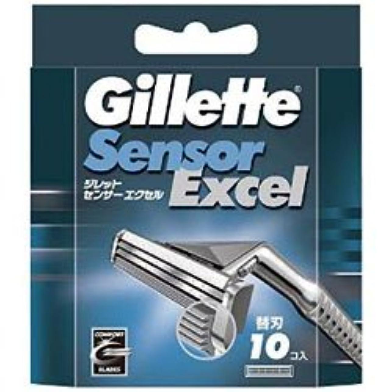 メダル数字貫通【P&G】ジレット センサーエクセル 専用替刃 10個入 ×3個セット