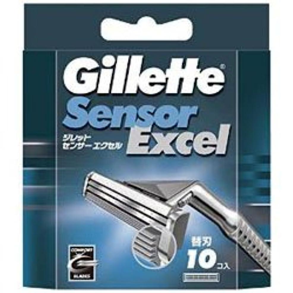 代数的悲しいことにやろう【P&G】ジレット センサーエクセル 専用替刃 10個入 ×3個セット