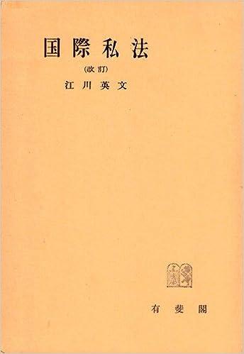池原季雄 - JapaneseClass.jp