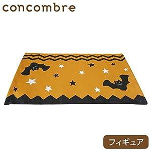 DECOLE concombre ハロウィン パレード マスコット 魔法のじゅうたん