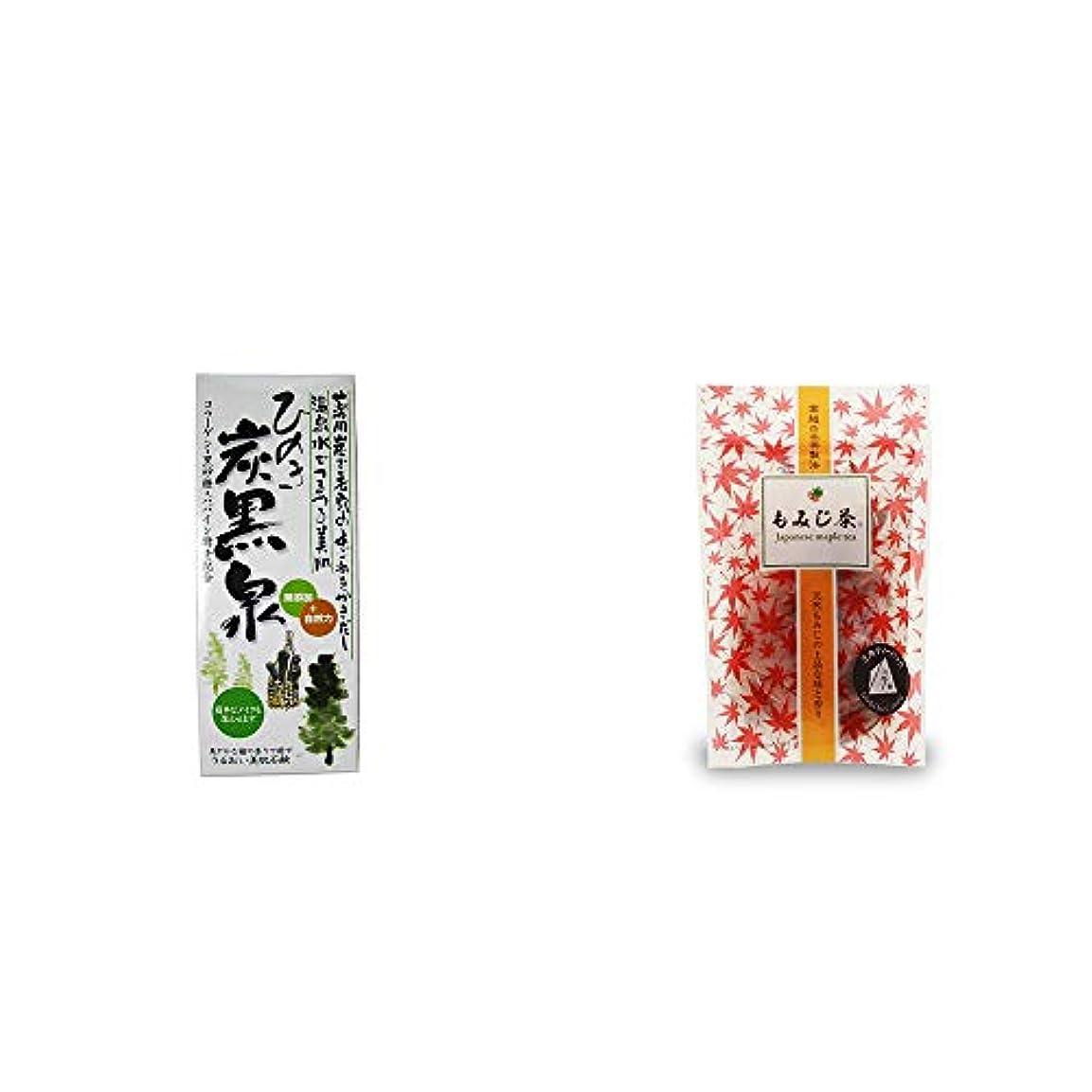 バンジージャンプ気分が良いビヨン[2点セット] ひのき炭黒泉 箱入り(75g×3)?もみじ茶(7パック入)