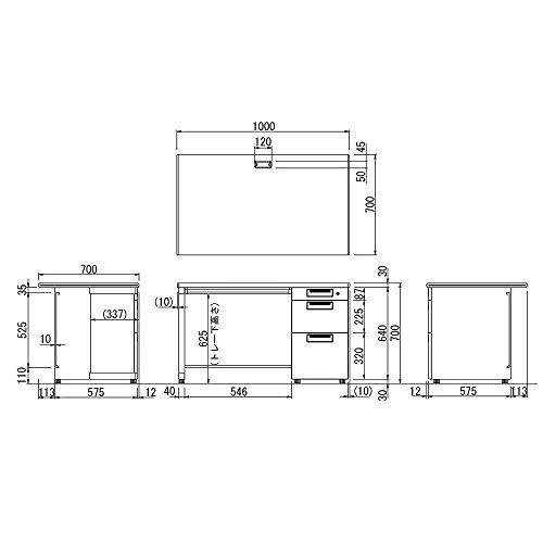 プラス オフィスデスク 片袖机 SH-107D-3 天板木目/本体ホワイト 643-775 お客様組立(2個口)