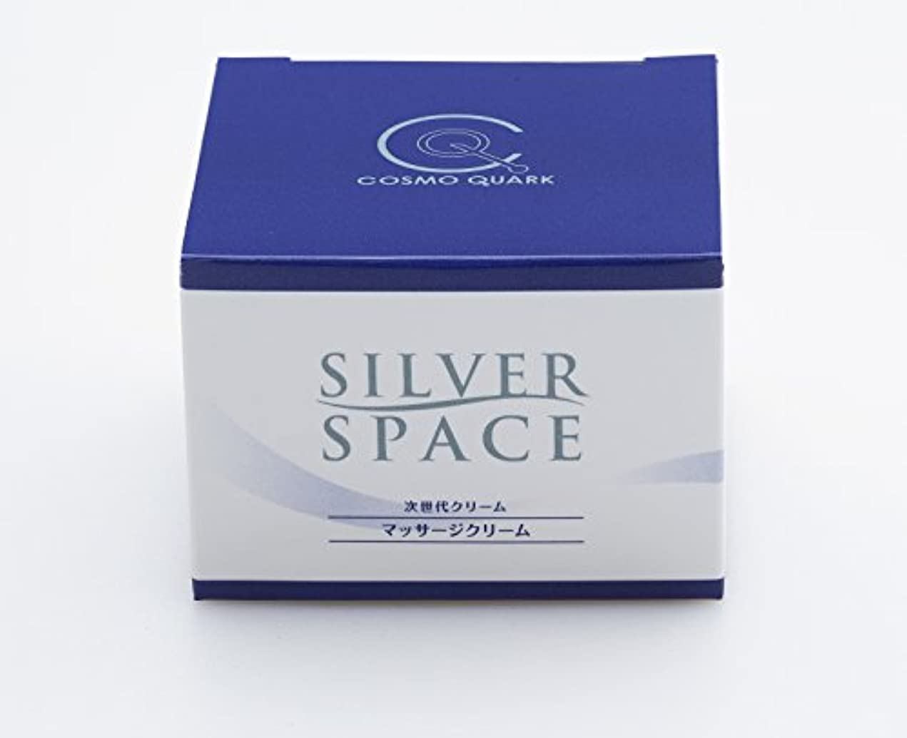 布公演民主主義クオンタムキュア(Quantum Cure)SILVER SPACE シルバースペース