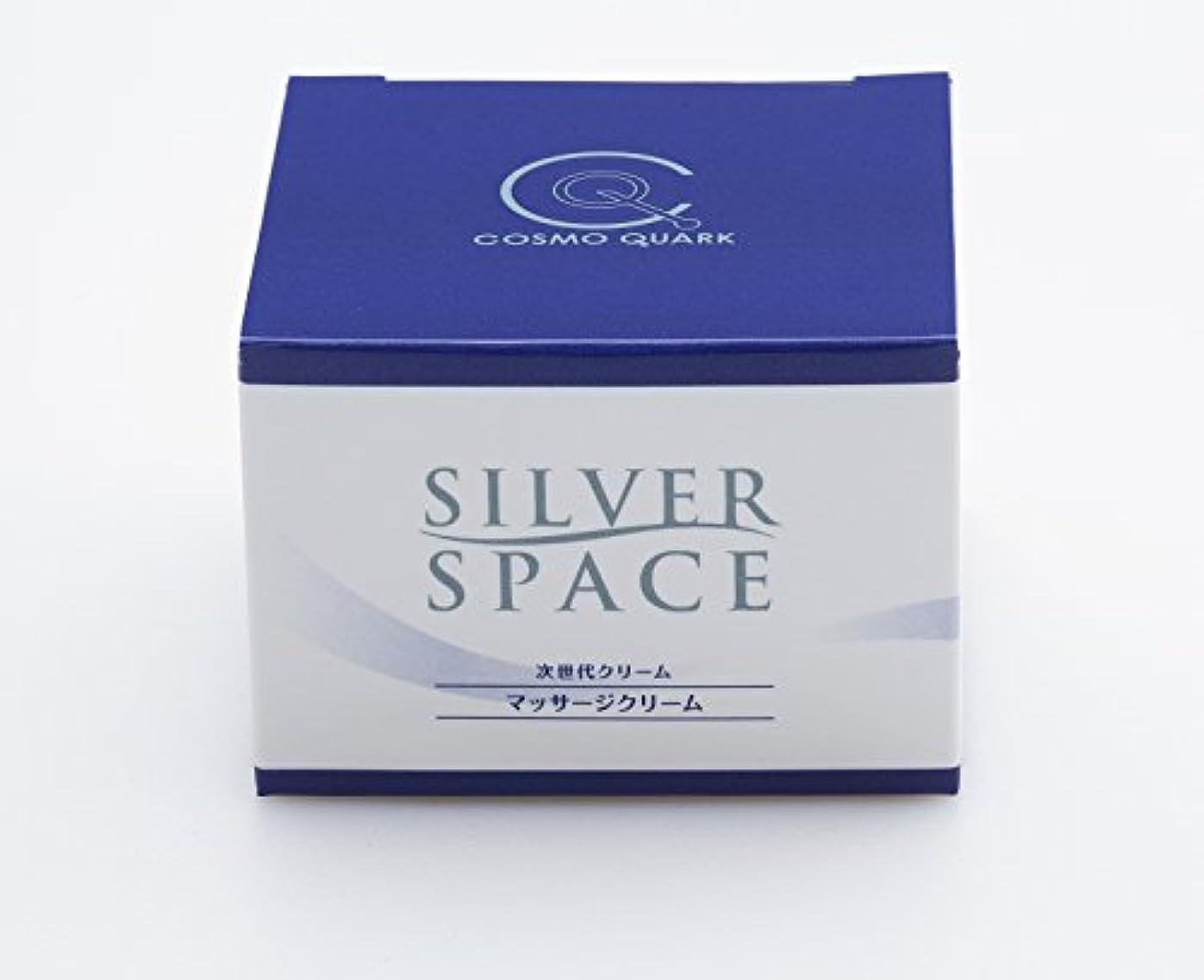 ごみ増強生理クオンタムキュア(Quantum Cure)SILVER SPACE シルバースペース