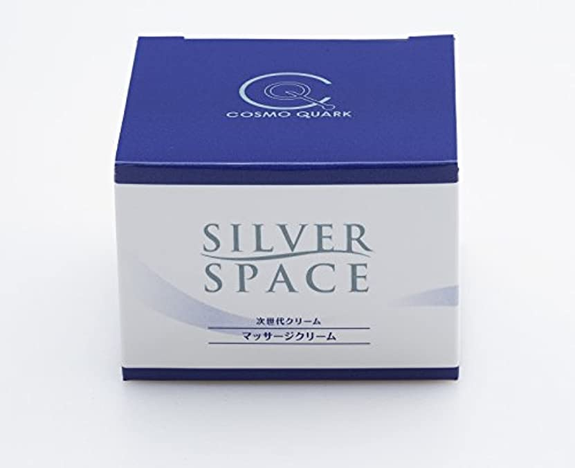 ウェーハインクポケットクオンタムキュア(Quantum Cure)SILVER SPACE シルバースペース