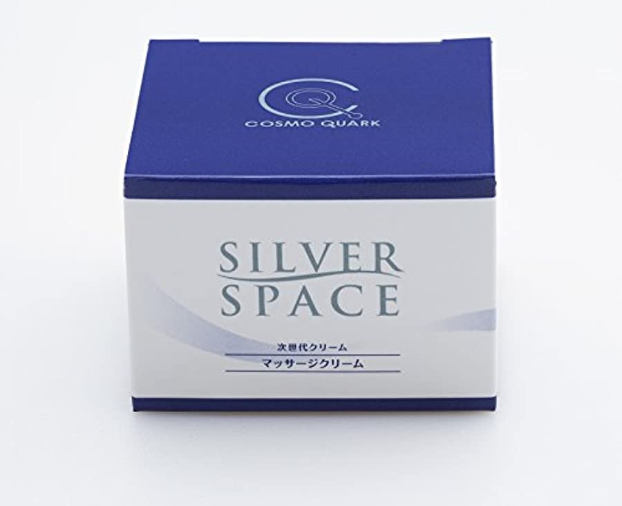 上院スケルトンカウボーイクオンタムキュア(Quantum Cure)SILVER SPACE シルバースペース