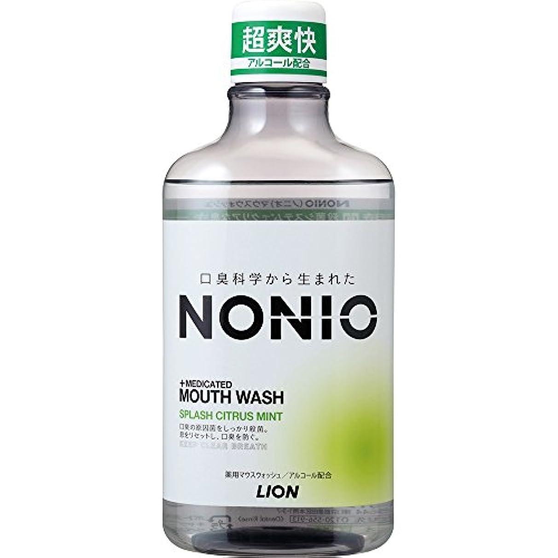 ドライリッチ広げる[医薬部外品]NONIO マウスウォッシュ スプラッシュシトラスミント 600ml 洗口液
