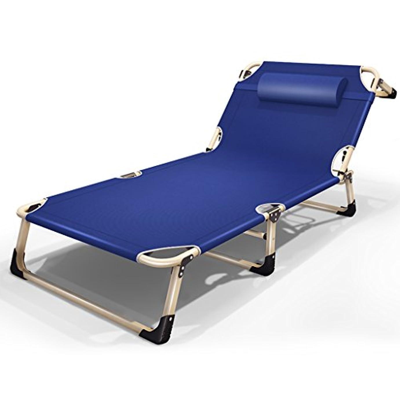 ヒギンズ希望に満ちた言うまでもなくブルー折りたたみベッドリクライニングベッドシングルベッドSiestaベッドオフィスレストベッド病院用ベッド屋外キャンプベッド4フィートベッド