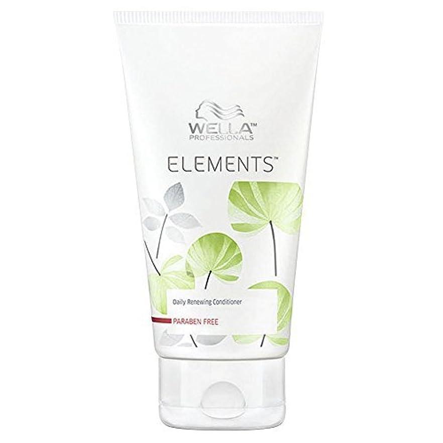 非アクティブ値シビックWella Elements Daily Renewing Condioner 6.76 oz by Wella [並行輸入品]