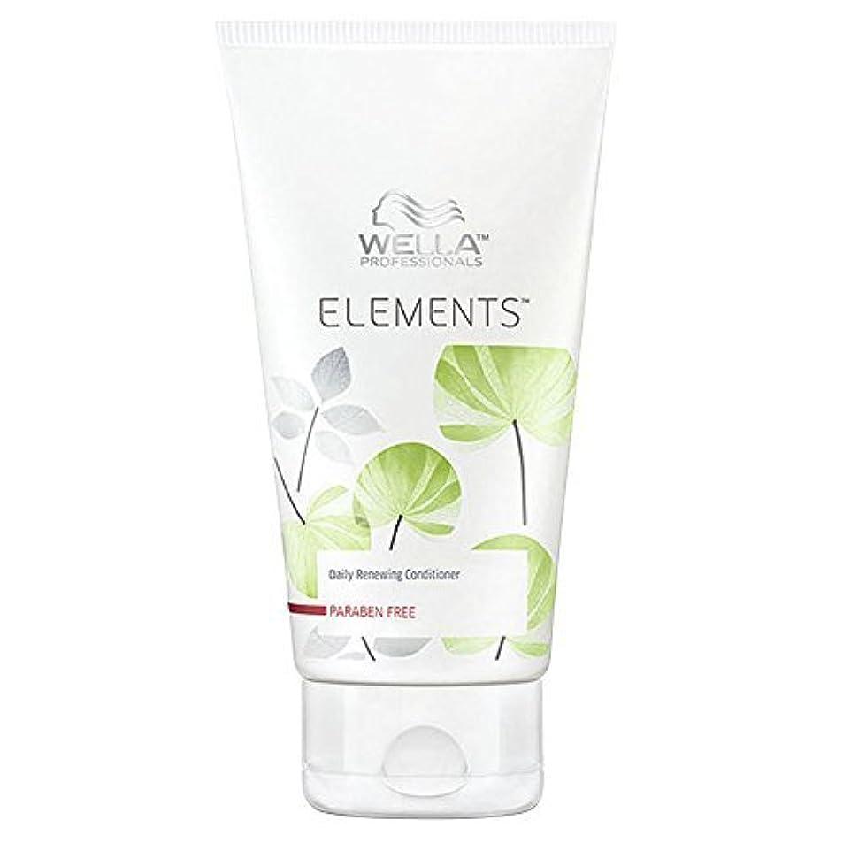 ドラマ二度忍耐Wella Elements Daily Renewing Condioner 6.76 oz by Wella [並行輸入品]