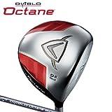 キャロウェイ ゴルフ ドライバー DIABLO Octane TOUR ドライバー DIABLO Octane 55w 9.5TOUR度 S45インチ