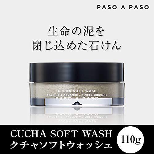PASO A PASO クチャソフトウォッシュ 110g