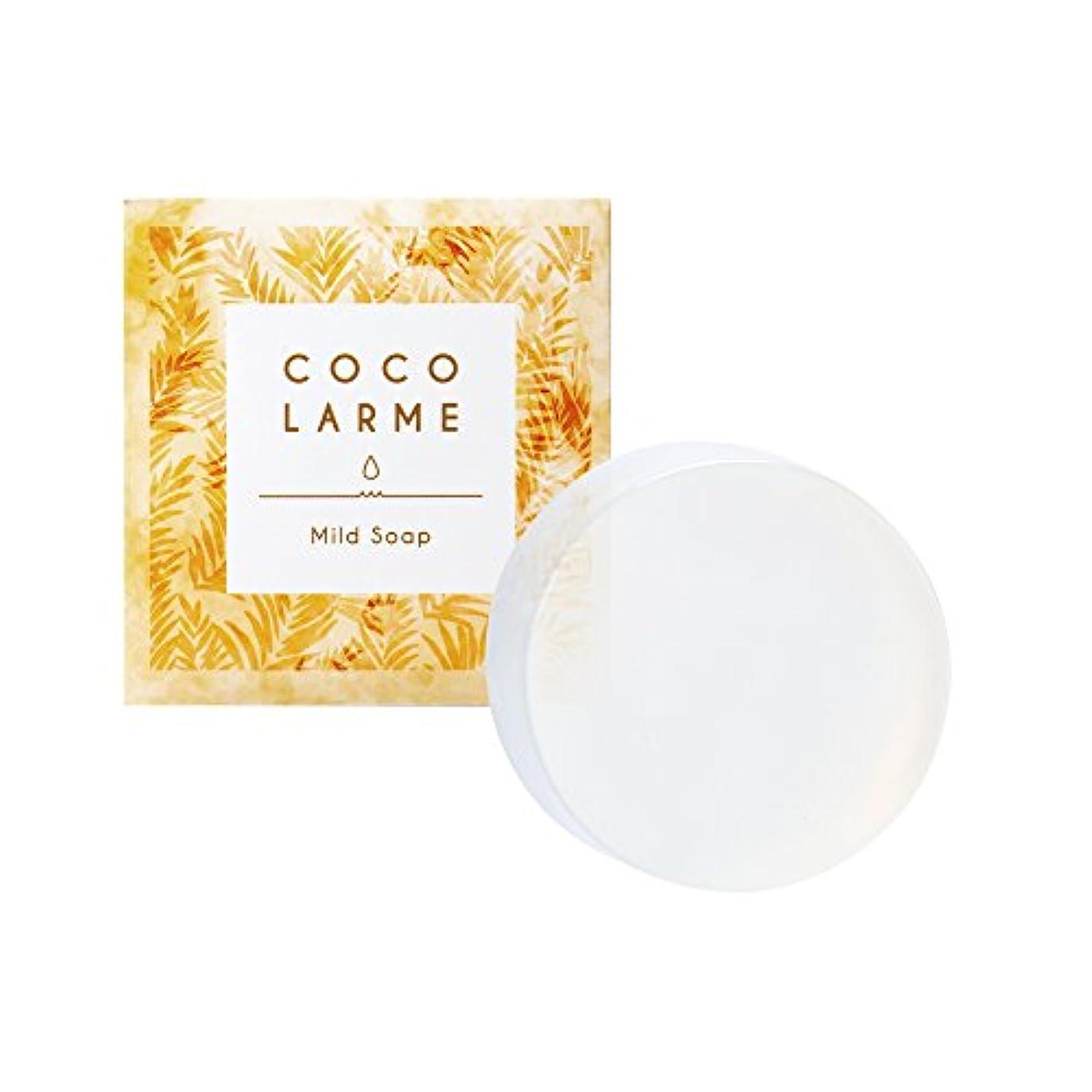 ミュウミュウパーティション約さくらの森 マイルドソープ 洗顔石けん 濃密泡 85g ヴァージンココナッツオイル