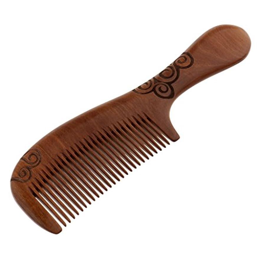 実質的軽食ジャグリングToygogo くし コーム 木製 頭皮マッサージ ヘア櫛 木製ヘアコーム ヘアケア 髪の櫛 帯電防止 耐熱性