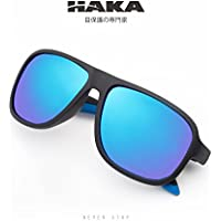 HAKA ファッション レジャー 男女兼用 偏光レンズ アウトドアメンズスポーツサングラス 超軽量 UV400 紫外線をカット スポーツサングラス/ 自転車/釣り/野球/テニス/ゴルフ/スキー/ランニング/ドライブ