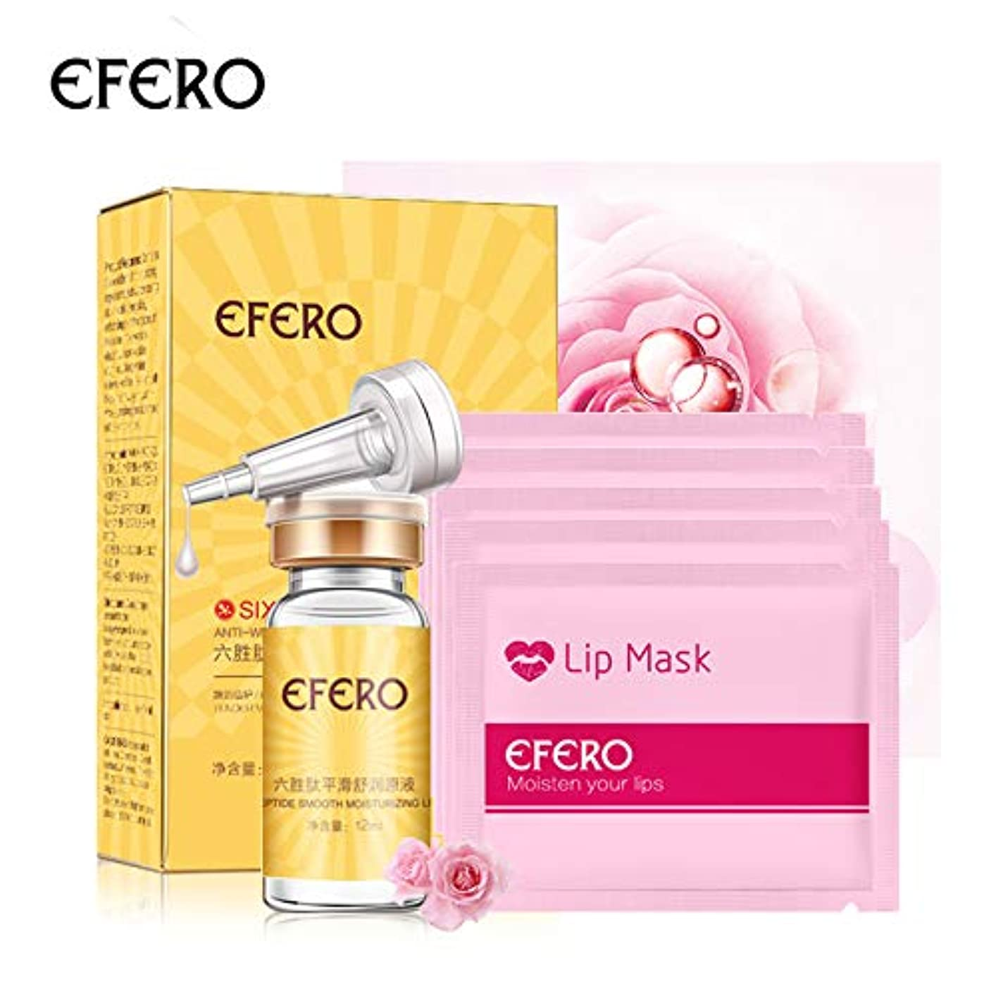 保湿&#038をエイジングフェイスクリームアンチリンクルためEFERO Argireline六ペプチド; 5PC唇はコラーゲンリップスクラブパッチマスクマスク