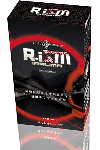 R-iSM リズム タイプ イラマ