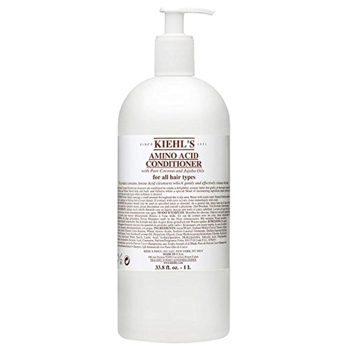 大陸補うゲートウェイキールズ Amino Acid Conditioner (For All Hair Types) 1000ml