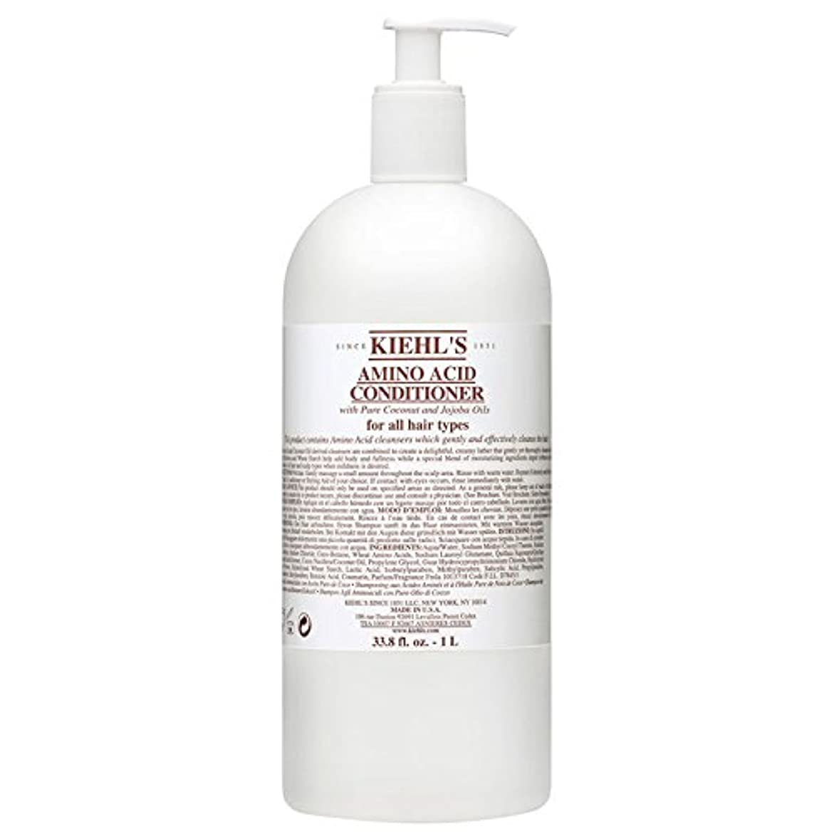 性能イタリックお手入れキールズ Amino Acid Conditioner (For All Hair Types) 1000ml