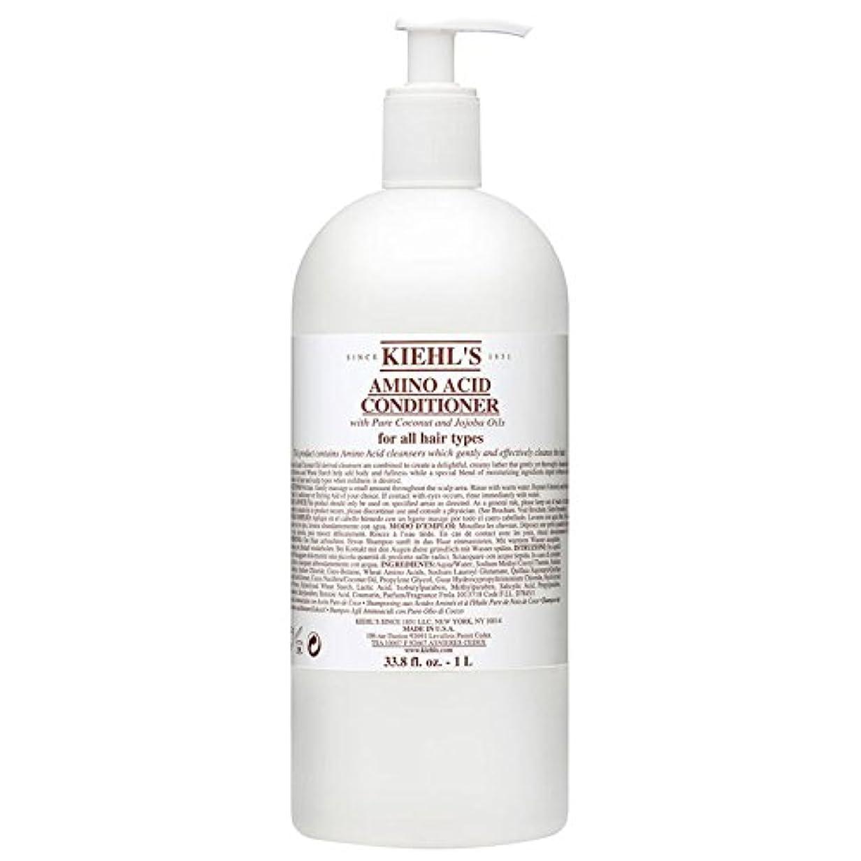 市の中心部変数終わらせるキールズ Amino Acid Conditioner (For All Hair Types) 1000ml