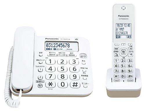 パナソニック デジタルコードレス電話機 子機1台付き 迷惑電話 ...
