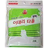 Genuine Korean Exfoliating Scrub Bath Mitten 20pcs -14 cm x 15 cm (5.5 inch x 5.9 inch) Green