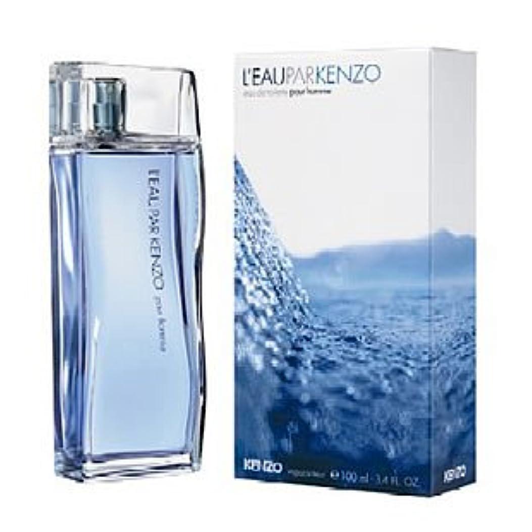 取り戻すエゴイズム成果KENZOケンゾー ローパケンゾー プールオム 30ML メンズ 香水 (並行輸入品)