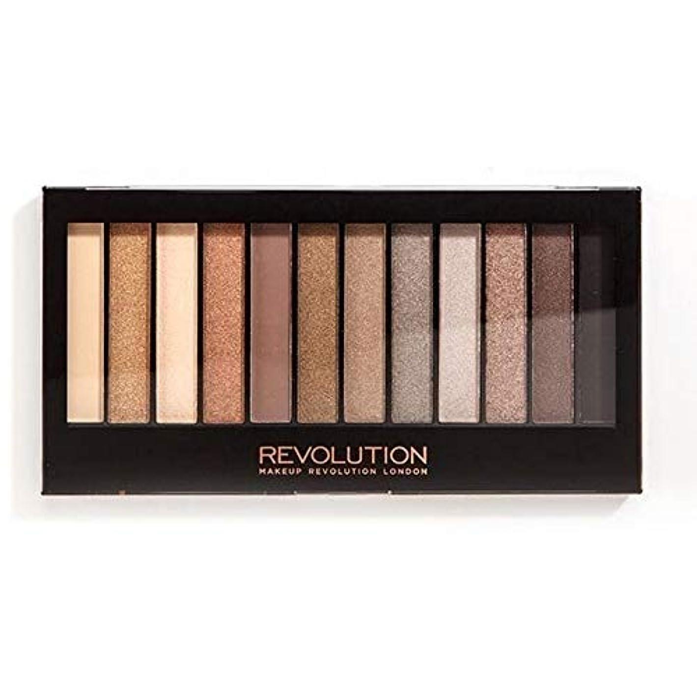 爬虫類ずるいピニオン[Revolution ] 回転償還象徴的な2アイシャドウパレット - Revolution Redemption Iconic 2 Eye Shadow Palette [並行輸入品]