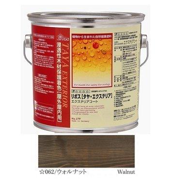 RoomClip商品情報 - リボス 高耐候性着色オイル タヤエクステリア 062ウォルナット 2.5L