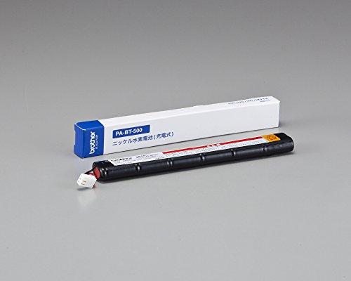 ブラザー工業 PocketJet用Ni-MH充電池(ニッケル水素充電池) PA-BT-500