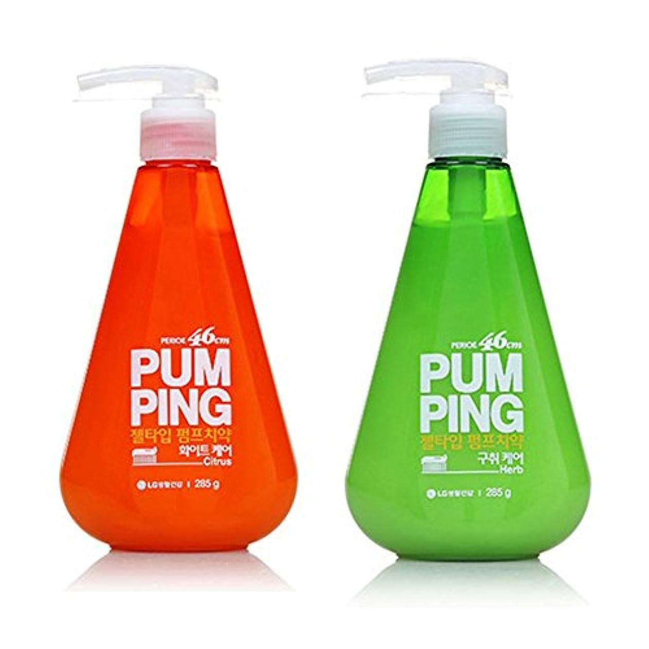 起点奨励スピーカー(ぺリオ) PERIO ソンジュンギ 歯磨き粉 ポンピング大容量 285g*2個 (シトラス+ハーブ) [並行輸入品]