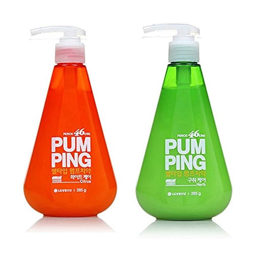 さておき伝記カイウス(ぺリオ) PERIO ソンジュンギ 歯磨き粉 ポンピング大容量 285g*2個 (シトラス+ハーブ) [並行輸入品]